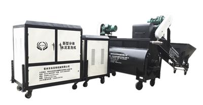 水泥发泡机|新型分体式水泥发泡机——米尼特机械