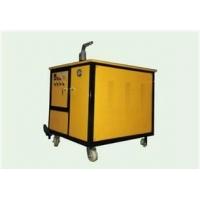 水泥发泡机|水泥发泡设备——米尼特机械