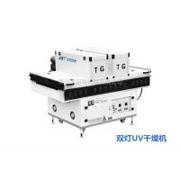 双灯UV干燥机|装饰保温生产线设备——米尼特机械