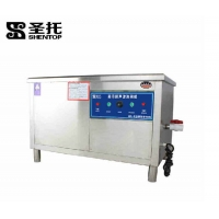 天津超声波洗碗机 商用洗碗机 圣托超声波洗碗机