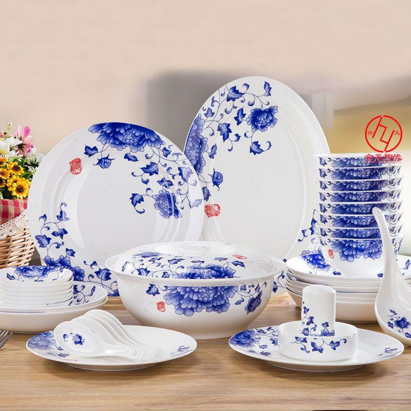 景德镇陶瓷餐具礼品 餐具套装礼品