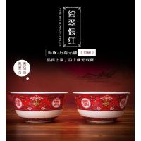 陶瓷寿碗福禄寿图案礼品寿碗