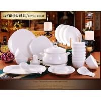 员工福利礼品陶瓷餐具56头手绘