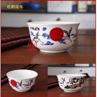 松鹤延年寿碗,80大寿寿碗赠品