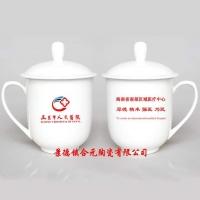 合元堂 新款陶瓷办公杯