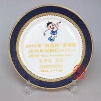 陶瓷奖盘活动奖盘摆件