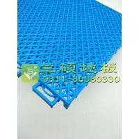 塑料悬浮地板品牌
