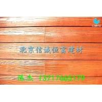 轻质高强木纹水泥挂板 高档别墅专用