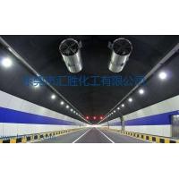 汇胜化工可见度高桥洞隧道反光漆