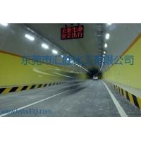 汇胜化工隧道反光漆