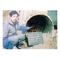 管道内衬防腐防水砂浆