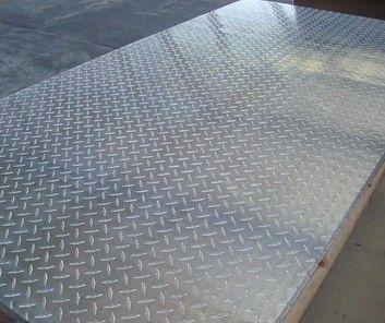 供应优质花纹铝板,压花铝板