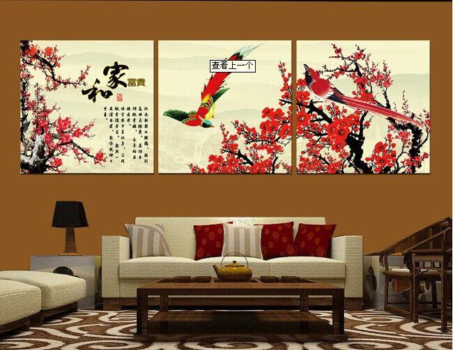 客厅沙发玄关过道壁画 中式古典家和富贵