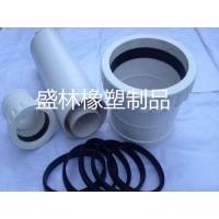 PVC排水管件密封圈、伸缩节橡胶圈、橡胶制品、V型圈