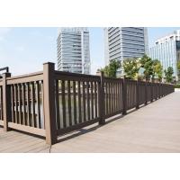 优质厂家直供塑木围栏,塑木墙板,塑木栅栏