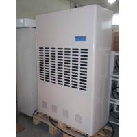 CFZ40Q管道工业除湿机/佐岛40公斤管道除湿机