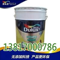 供多乐士漆净味金装5合1超低VOC18LA997