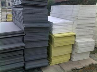 xps挤塑板 B1挤塑板 B2挤塑板 地暖板