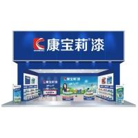 新疆油漆涂料品牌代理加盟,康宝莉漆新型木器漆招商