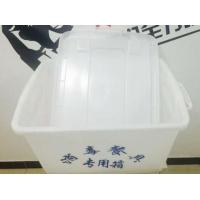 鸿伟塑业中号消毒餐具专用餐具周转箱 HW600 超韧性 抗摔
