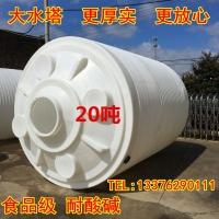 1吨2吨3T塑料水塔水箱5吨8吨10吨20吨储水罐30吨圆桶