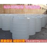 1吨2吨3吨5吨塑料水塔8吨15吨10吨20吨30吨储水罐吨