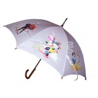 广告促销礼品伞|广告礼品伞|北京广告伞|北京礼品伞|遮阳伞|