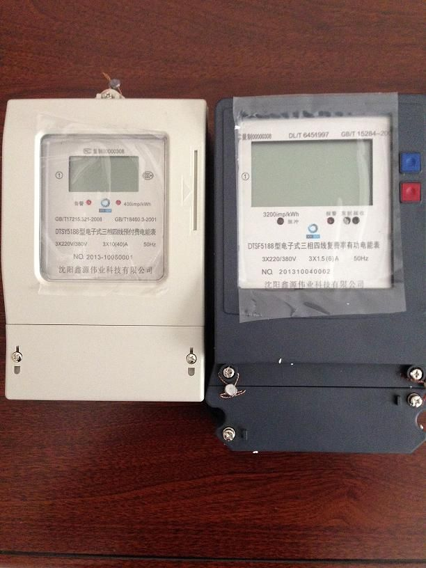 三相电表产品图片