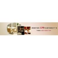 东莞市澳格实业投资有限公司