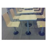 餐桌椅/快餐桌椅/快餐厅桌椅.