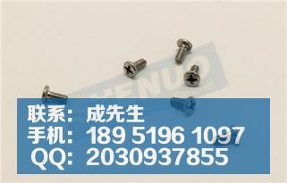 环保螺丝,黑锌镍合金螺丝,白镍螺钉,黑镍螺丝