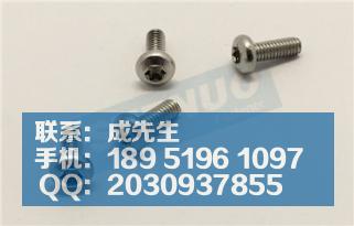 家具螺丝,非标紧固件,江苏标准件生产厂家,南京螺钉厂