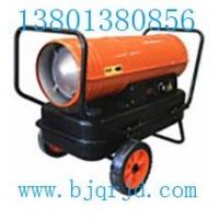 冬季施工暖风机_燃油取暖器 热风炮