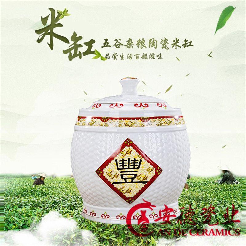 密封陶瓷罐子,陶瓷蜂蜜罐,陶瓷将军罐,陶瓷腌菜罐