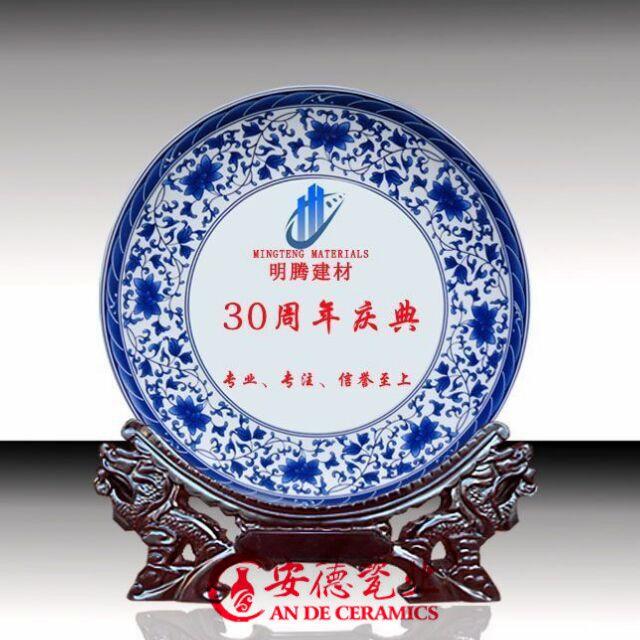 陶瓷纪念盘、校庆礼品纪念盘、会议礼品瓷盘产