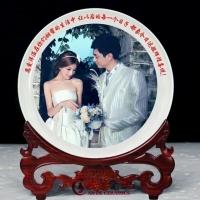 陶瓷看盘,陶瓷摆盘,陶瓷挂盘,陶瓷奖盘