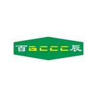 沈阳百辰化学科技有限公司