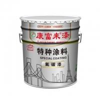 特种涂料-氟碳漆