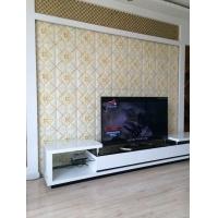 环保活性炭3D电视机背景图