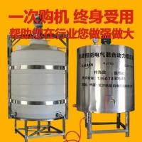【胶水搅拌罐】 不锈钢搅拌罐参数 化工搅拌罐 电加热搅拌机