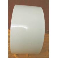 彩色钢卷带-250MM乳白色钢卷带