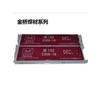 金桥KST-308L不锈钢焊条