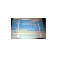 R317耐热钢焊条     符合GB E5515-B2-V