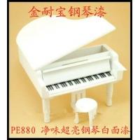 钢琴漆 乐器钢琴漆 木地板钢琴漆 白色钢琴漆