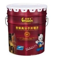 超级油霸面漆 丙烯酸聚氨酯漆