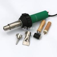华莱特D16 专业土工膜塑料焊枪 1600W工业热风枪