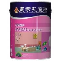皇家孔雀漆乳胶漆系列5合1超净界竹炭荷叶内墙乳胶漆