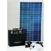 太阳能便携式发电照明小系统