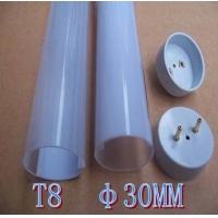 T8LED灯管