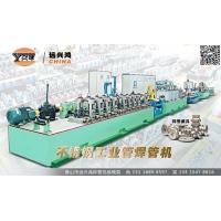 直缝焊管机组设备 制管机